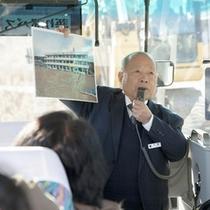 語り部バス(伊藤部長)