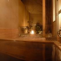 露天風呂 (檜の湯)