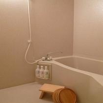 【新館】 客室内のお風呂
