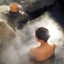 美人の湯(イメージ)