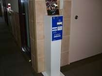 VODカード自販機