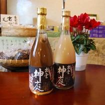 古代米で造られたお酒。一口飲めば古代にタイムスリップ!