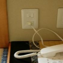 お部屋でインターネット