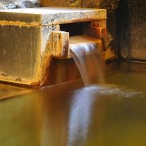 貸切風呂【よし美の湯】サラサラ湯
