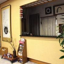 ■フロント