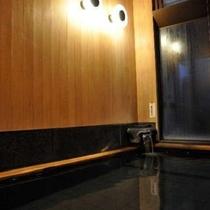 ■戸田温泉 山市大浴場 ⑦