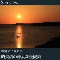 ◇的矢湾の雄大な景観美(客室テラスより)G