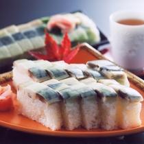 ■お土産に鯖寿司。
