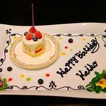 Anniversaryミニケーキ