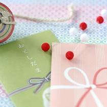 【お年玉】サァラ軽井沢からのプレゼント