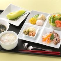◆選べる朝食(中華)◆