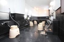 小 洗い場