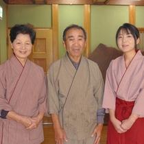 旅館 寛(Hiro)は家族みんなで営むお宿です。板場は主人と雄二くん、接客は女将と若女将が中心です。