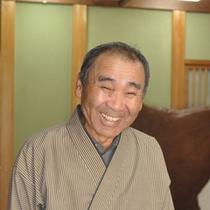 彼がいると、場が和む! 空間の波長は彼が支配する! 旅館 寛(Hiro)主人、哲男さん。