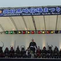 毎年10月に開催される「筑前黒崎宿場祭り」