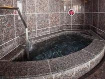 天海の湯・水風呂
