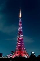 東京タワープラン