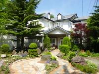 北軽井沢プチホテル エトワール・アベニューのイメージ