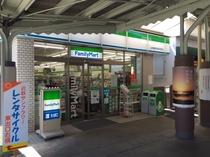 徒歩2分 ファミリーマート近鉄橿原神宮前駅店