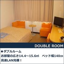■Double Room■ダブルルーム