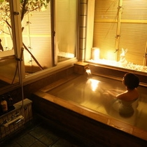 総檜風呂 彦名の湯