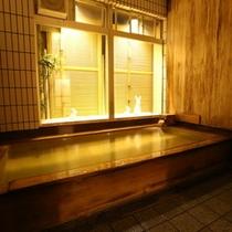 総檜風呂 少名の湯