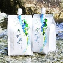 森の水素水ルリラ