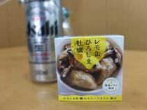 レモ缶ひろしま牡蠣