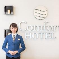 ◆米国発世界最大級のホテルチェーンを高知でも◆