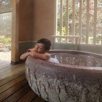 陶器風呂(女性)