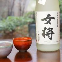 日本酒「女将」