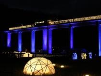 天空の駅 三江線