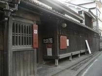 旧片山家住宅