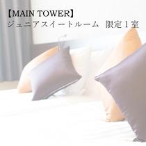 【MAIN TOWER】ジュニアスイートルーム(限定1室)開放感と琉球王朝の高貴が融合