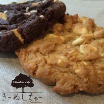 ちむどんcafe「きーぬしちゃ~」ホテルオリジナルWチャンクチョコクッキー付