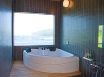 上々福 藍 風呂