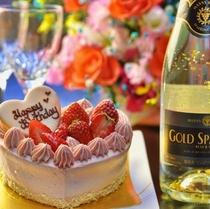 記念日 ケーキ&スパークリングワイン