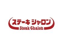 7F「ステーキシャロン」