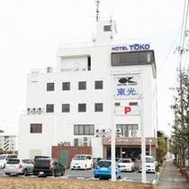【ビジネスホテル東光♪】1