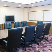 施設: 小会議室