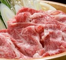 純但馬牛のしゃぶ鍋(材料アップ)