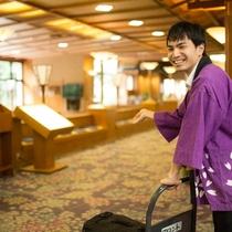 荷物をお運びします。
