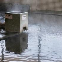 源泉105℃の天然温泉。大地の恵みのありがたさを感じます