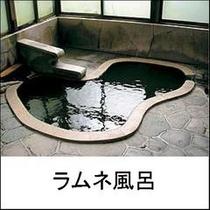 プラン用ラムネ風呂