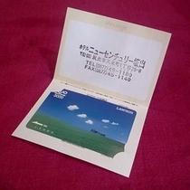 QUOカード(1000円、3000円)