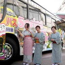 岡山駅からの無料送迎バスも是非ご利用ください。