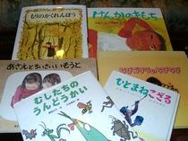お子様用の絵本も一階ロビーにご用意しております。