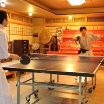卓球も楽しめます。