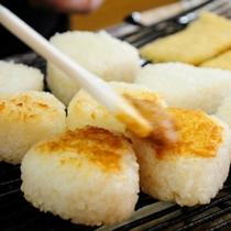 【朝食】当館自慢の手作り味噌で「焼きおにぎり」