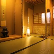 ■-蓬莱-■本格的な茶室